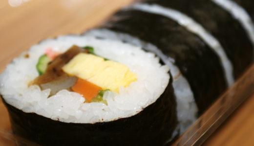 自然食材にこだわった手づくり巻き寿司は田舎の優しい味 【まる福】