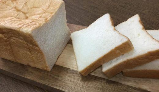 素材にこだわるジャム専門店が作る「生クリーム食パン」 【AM FARM(アムファーム)】
