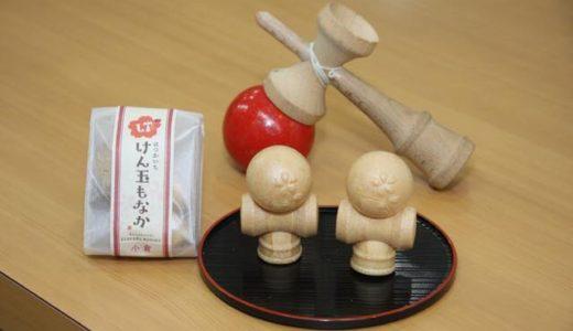 廿日市新名物「けん玉もなか」の創業100年を超える老舗 【和洋菓子ながお】