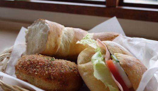 「毎日パンを食べてもらいたい」との想いから安くておいしいパンを提供 【Bakery Gretel ベーカリーグレーテル】
