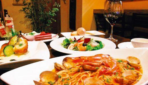 本場直伝の本格イタリアンを気軽に楽しめる 【CUCINA ITALIANA Amici (アミーチ)】