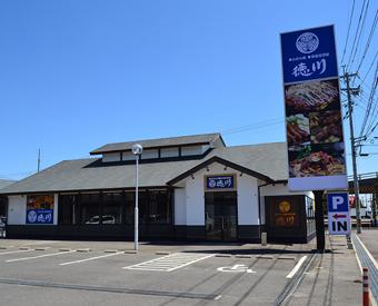 家族で安心して楽しめるお好み焼きの老舗チェーン店 【お好み焼徳川廿日市店】