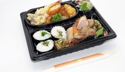 手作りで安くておいしいの三拍子そろったお弁当は540円から選べます♪【地元のごちそう 自然のめぐみキッチン】