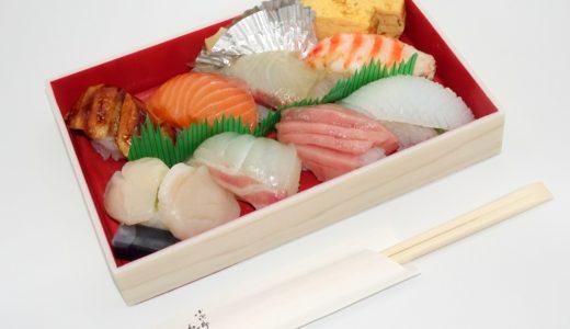 たまには廻らないお寿司が食べたい!という方にピッタリです 【小次郎紀乃寿司】