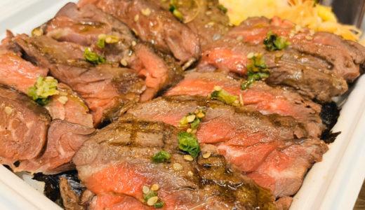 牛ハラミのステーキ重!肉好きなら食べておきたい逸品【巴里食堂 廿日市店】