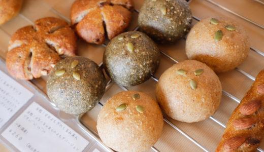 噛めば噛むほど旨味が出る全粒粉のパン【小麦のワルツ】