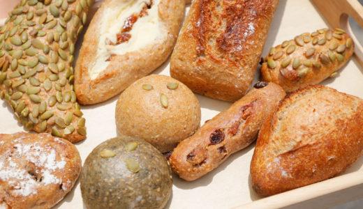 種類もたくさん♪おいしい全粒粉パンが廿日市で買えるんです!【ヘルシーベーカリー小麦のワルツ】