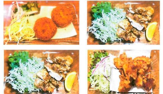 人気の「圭さんのコロッケ」や長州鶏カツがテイクアウトで 【季節の和ごはん たがへい】
