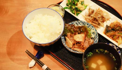 おいしい魚料理と種類豊富なおばんざいがうれしい居酒屋さん 【旨味処 朋】