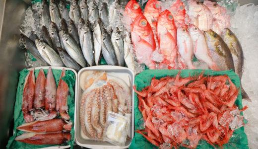 会話を楽しみながらその日の魚が選べる商店街の魚屋さん【シンヨウ】