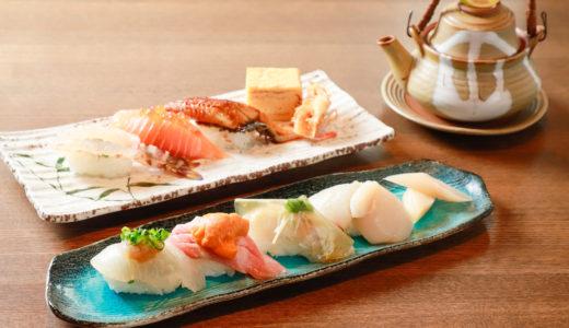 お子さま連れも大歓迎!おいしいお寿司とスイーツが気軽に楽しめる 【小次郎紀乃寿司】