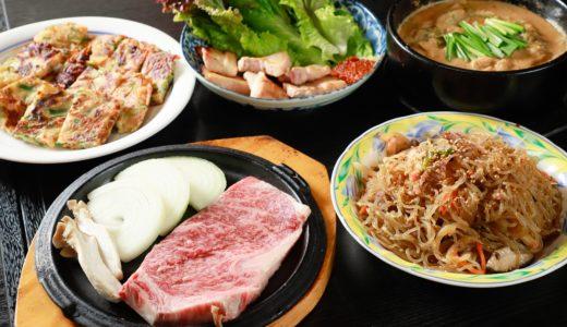 野菜のおかず盛りだくさん。心も体も元気になる韓国家庭料理の店【お食事処クミ】