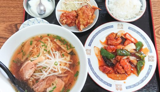 中華料理 暖龍