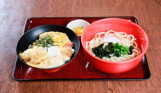 出汁にこだわった麺類が人気!丼物や定食も楽しめるお食事処【麺あっぷ】