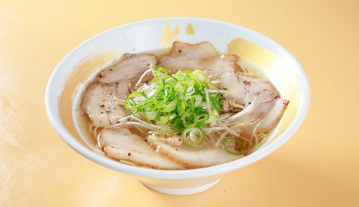 柔らかい口当たりの味わい深いスープが人気のラーメン店【麺屋 松】