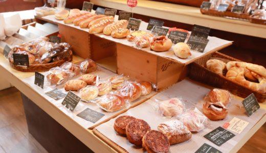 シェフが作るシンプルで気軽に食べられるパンが揃う【bakery sora】