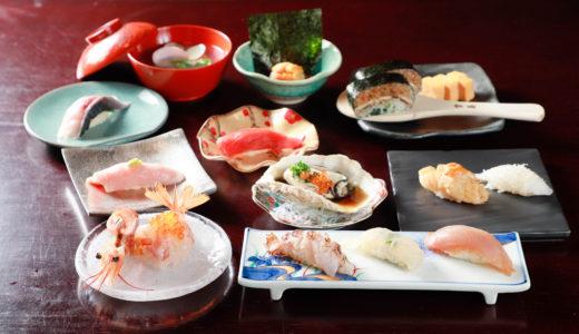 素材のおいしさと美しさを一皿の上に表現する【汐まち寿司つるみ】