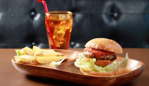 広島県産の食材をふんだんに使った手作りバーガーの店【暁輔バーガー】