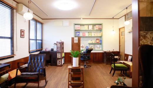コーヒーを傍らに本の世界を旅する私設図書館【読書館ロイドの風船】