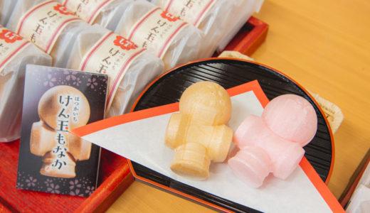 老舗の味を守りながらも変化し続ける和洋菓子店【和洋菓子ながお】