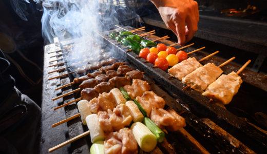 国産食材にこだわり紀州備長炭で焼き上げる炭火串焼【すみのや桜】