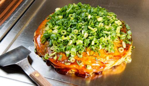 麺はしっとり、ちょいパリ!人気のボリューム大なお好み焼き【お好み焼 もりちゃん】